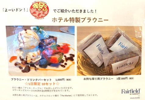 f:id:hirohito6001:20210211103959p:plain