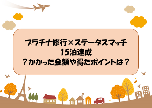 f:id:hirohito6001:20210219210533p:plain