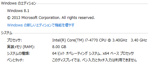 f:id:hirohito6001:20210301000322p:plain