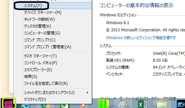 f:id:hirohito6001:20210301000913p:plain
