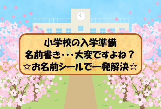 f:id:hirohito6001:20210306132611p:plain