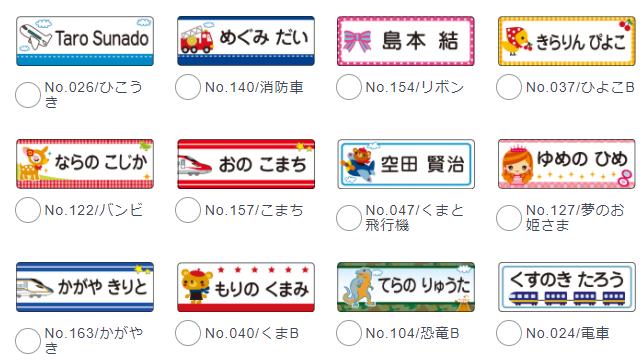 f:id:hirohito6001:20210306144152p:plain