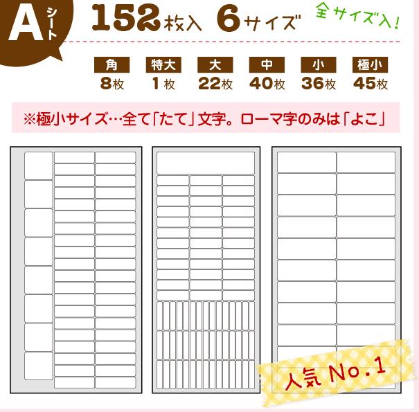 f:id:hirohito6001:20210306144333p:plain