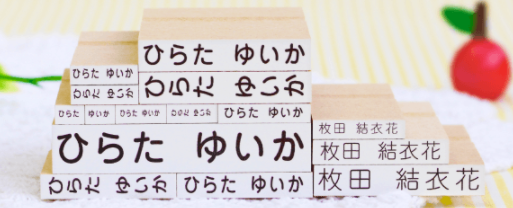 f:id:hirohito6001:20210306152441p:plain