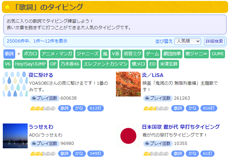 f:id:hirohito6001:20210314200037p:plain