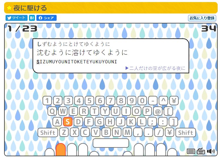 f:id:hirohito6001:20210314200319p:plain