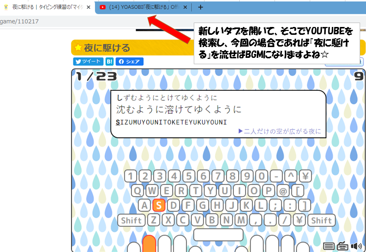 f:id:hirohito6001:20210314202346p:plain