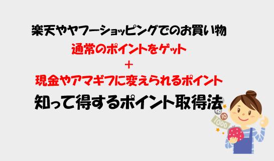 f:id:hirohito6001:20210321091424p:plain