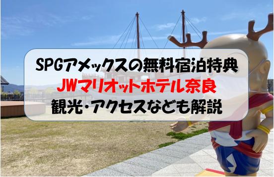 f:id:hirohito6001:20210324170320p:plain