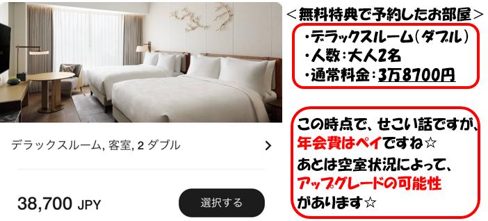 f:id:hirohito6001:20210324174434p:plain
