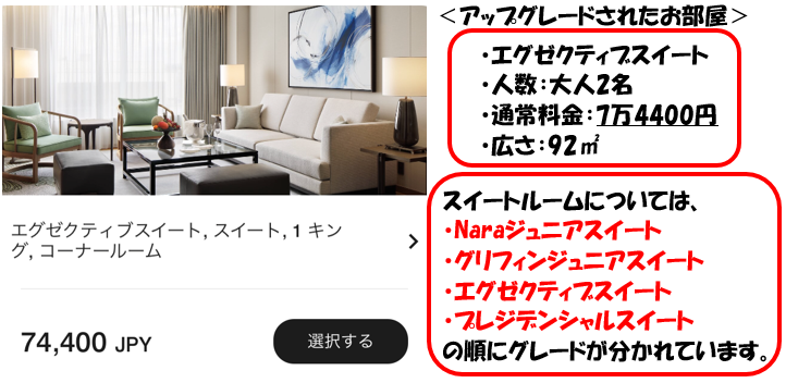 f:id:hirohito6001:20210324181944p:plain