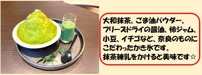 f:id:hirohito6001:20210324194326p:plain