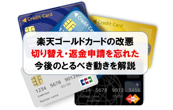 f:id:hirohito6001:20210401160212p:plain