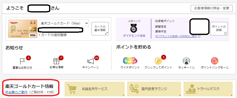 f:id:hirohito6001:20210401162128p:plain