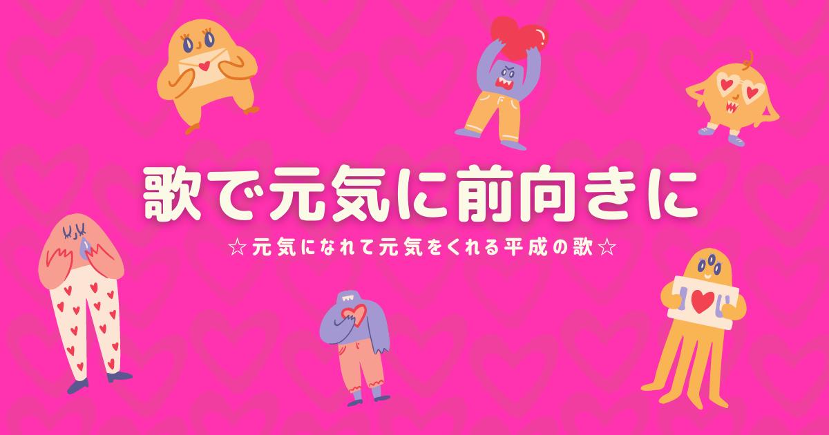 f:id:hirohito6001:20210411112739p:plain