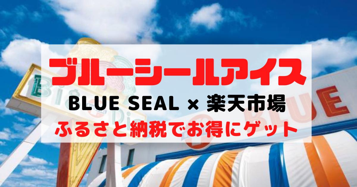 f:id:hirohito6001:20210501094424p:plain