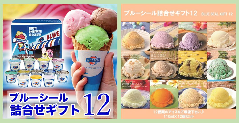 f:id:hirohito6001:20210501103132p:plain