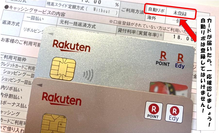 f:id:hirohito6001:20210502082307p:plain