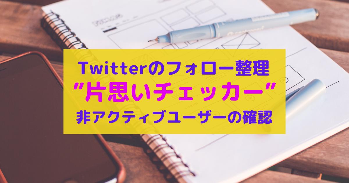 f:id:hirohito6001:20210502090325p:plain