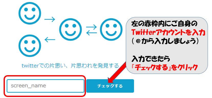 f:id:hirohito6001:20210502094951p:plain