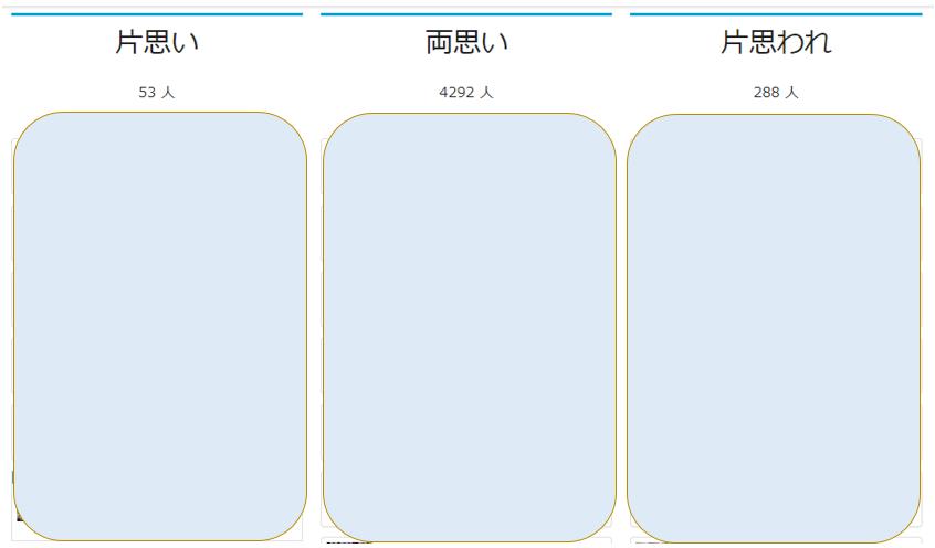 f:id:hirohito6001:20210502095452p:plain
