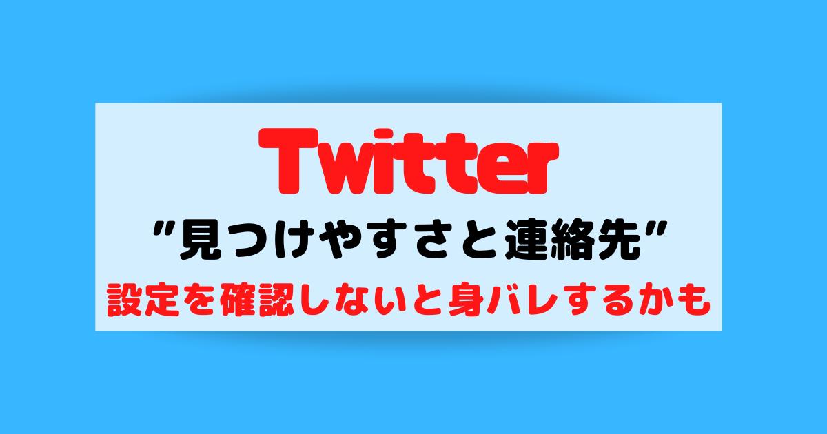 f:id:hirohito6001:20210508202118p:plain