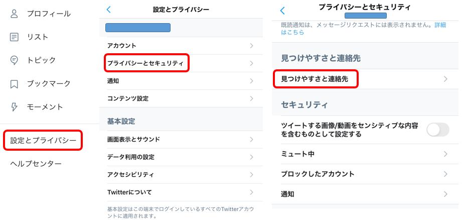 f:id:hirohito6001:20210508205825p:plain
