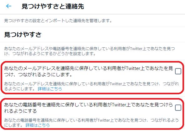 f:id:hirohito6001:20210508210313p:plain