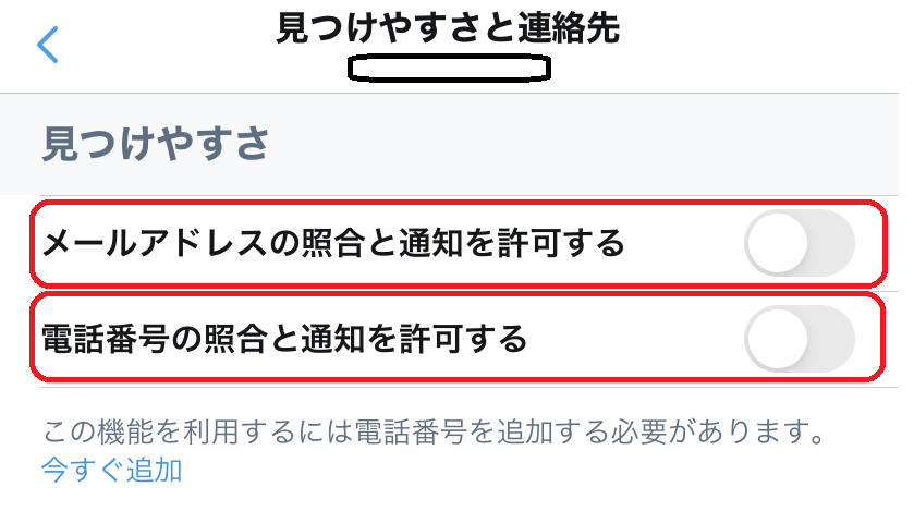 f:id:hirohito6001:20210508210949p:plain