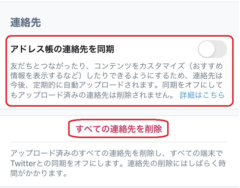 f:id:hirohito6001:20210508212057p:plain