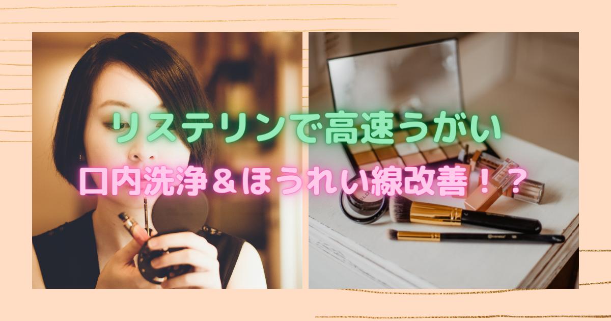 f:id:hirohito6001:20210523091747p:plain