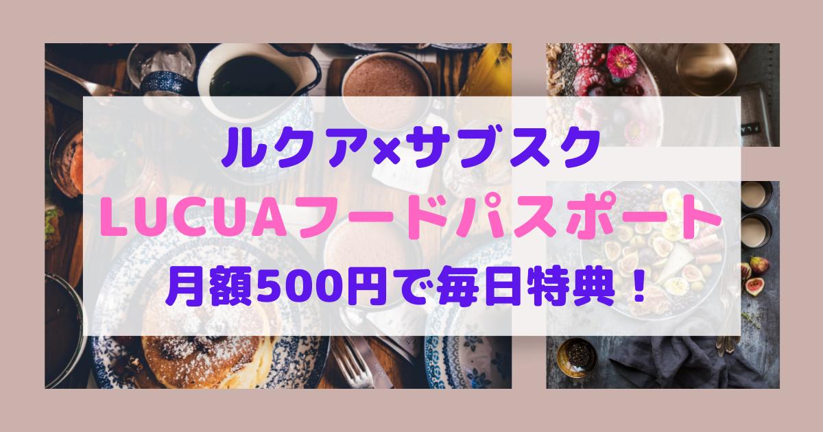 f:id:hirohito6001:20210626172406p:plain