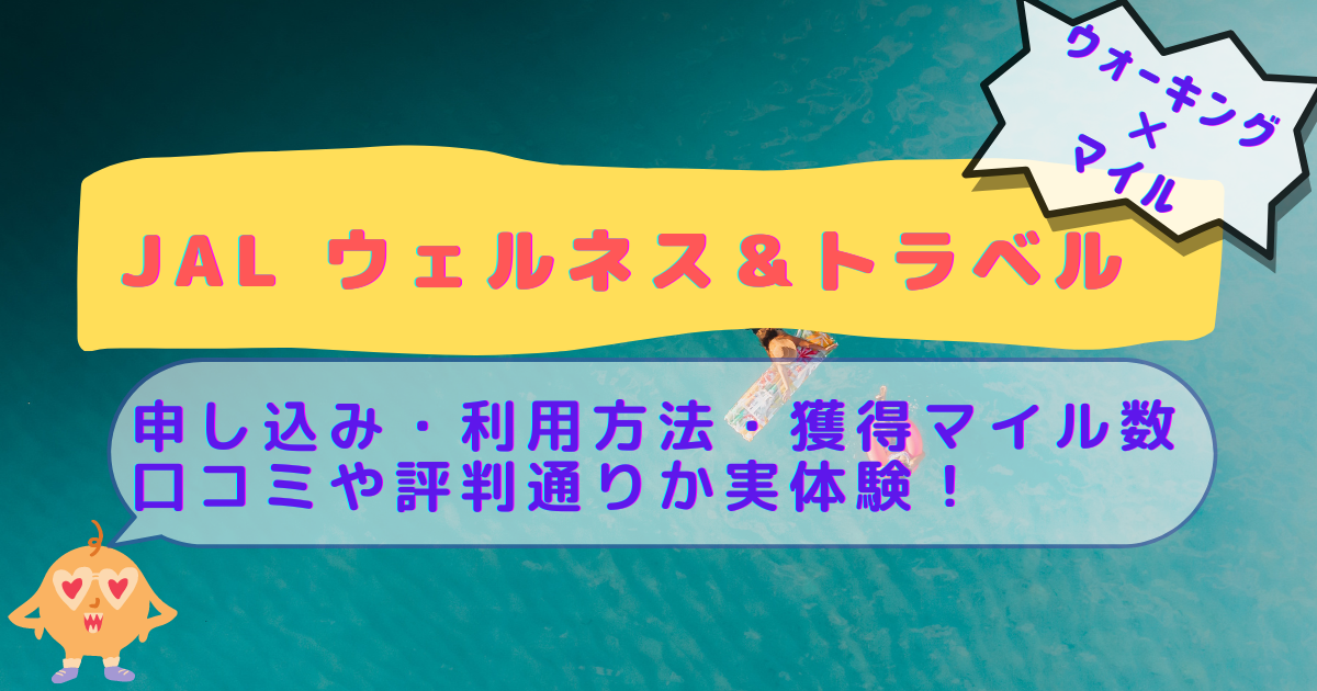 f:id:hirohito6001:20210706192048p:plain