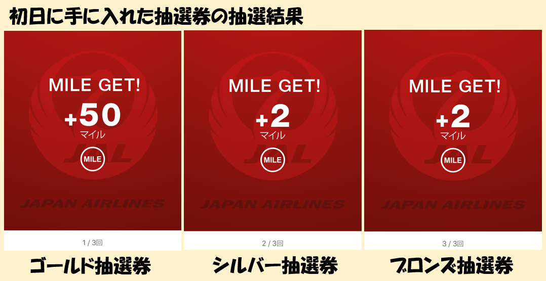 f:id:hirohito6001:20210706203716p:plain
