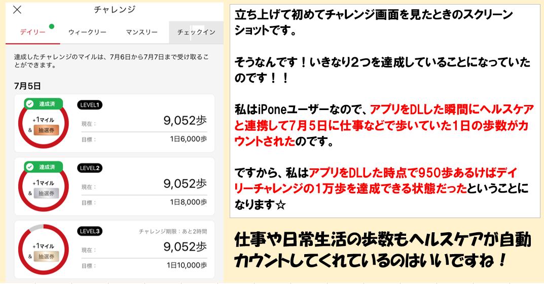 f:id:hirohito6001:20210706212004p:plain