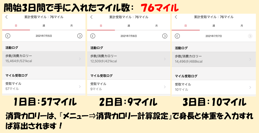 f:id:hirohito6001:20210708185548p:plain