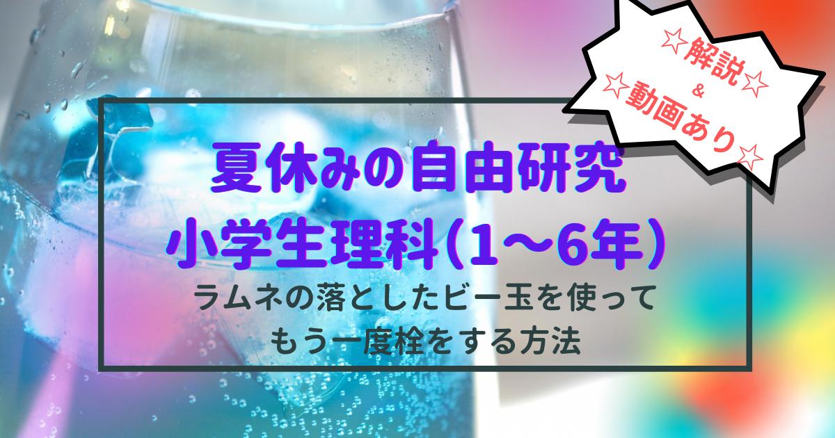 f:id:hirohito6001:20210718123556p:plain