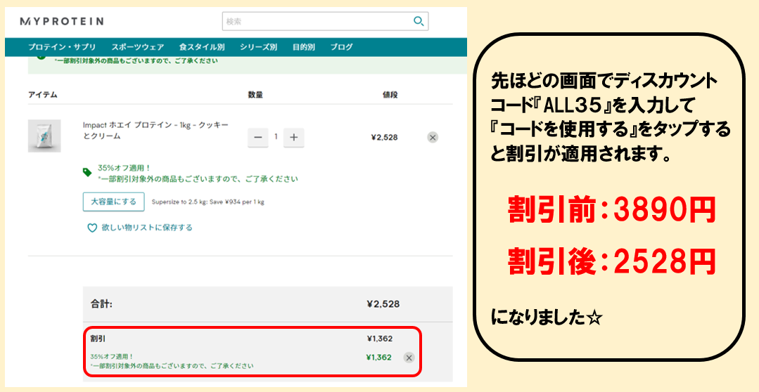 f:id:hirohito6001:20210801205715p:plain