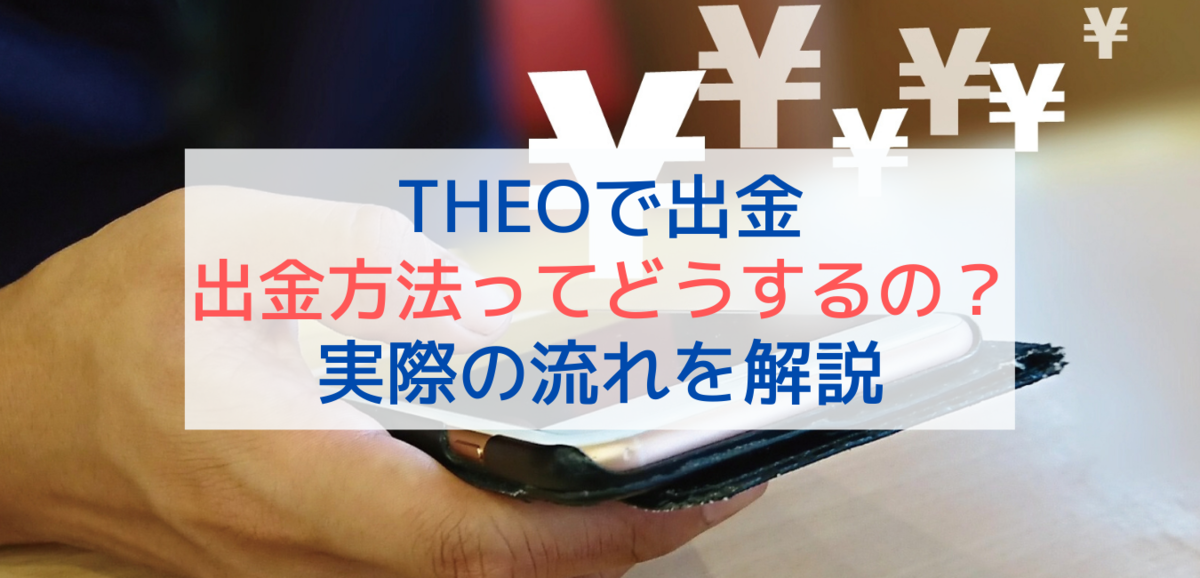 f:id:hirohito6001:20210828210009p:plain