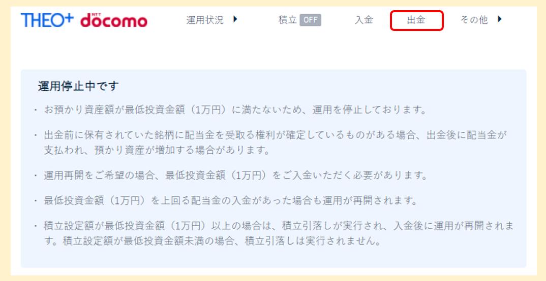 f:id:hirohito6001:20210828212234p:plain