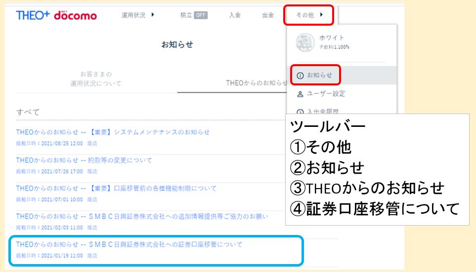f:id:hirohito6001:20210828214814p:plain