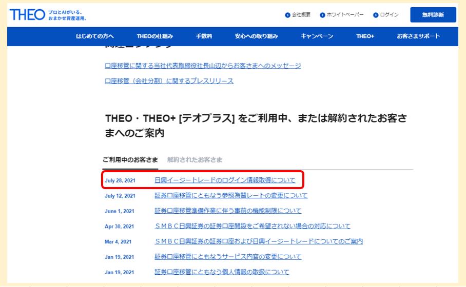 f:id:hirohito6001:20210828215851p:plain