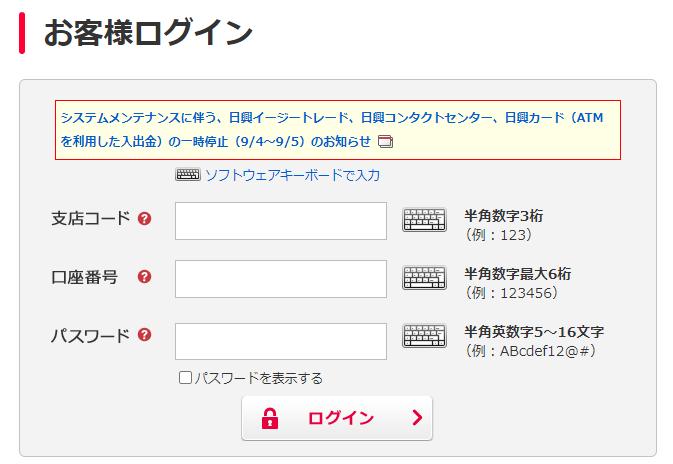 f:id:hirohito6001:20210828222910p:plain