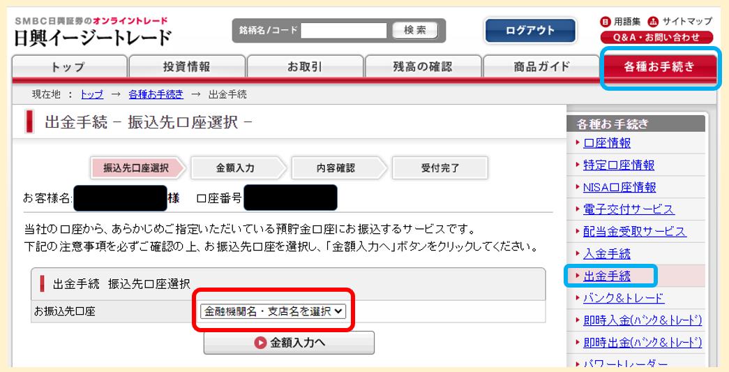 f:id:hirohito6001:20210829002650p:plain