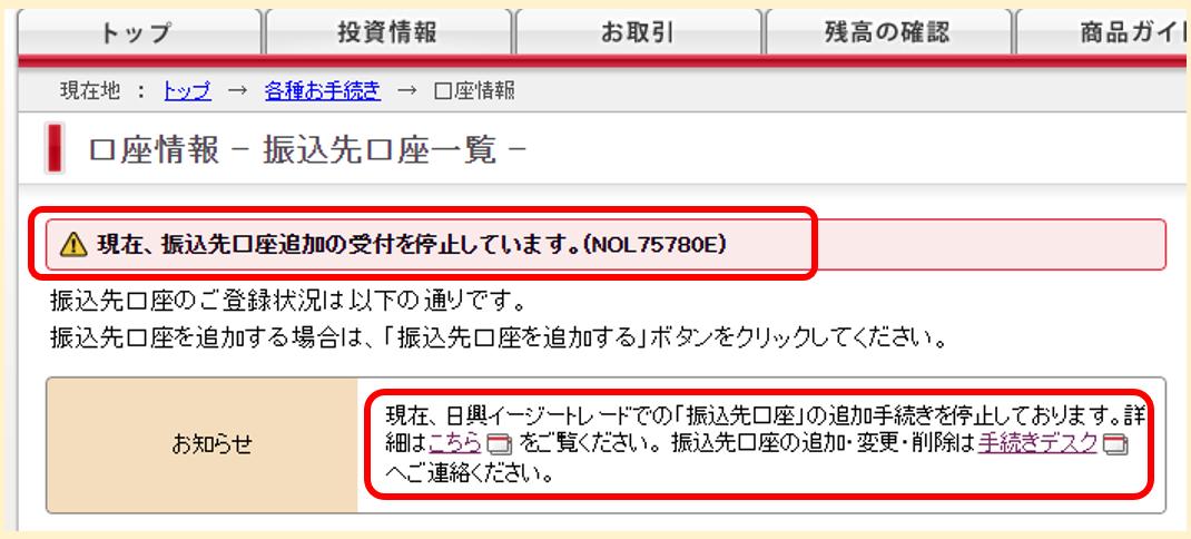 f:id:hirohito6001:20210829003740p:plain