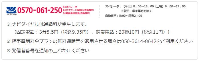 f:id:hirohito6001:20210829005054p:plain