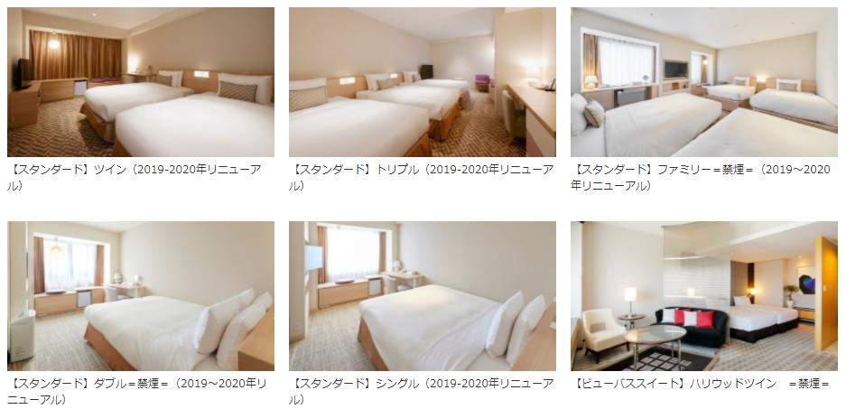 f:id:hirohito6001:20211002190806p:plain
