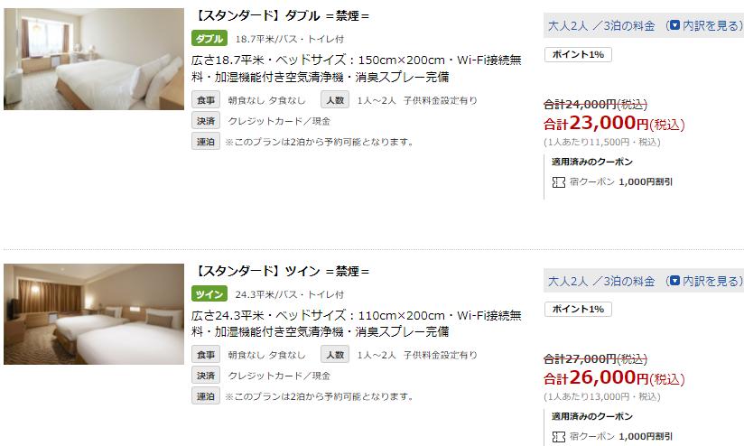 f:id:hirohito6001:20211002191937p:plain