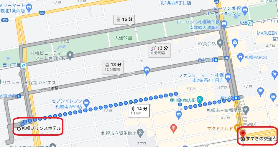 f:id:hirohito6001:20211002201059p:plain