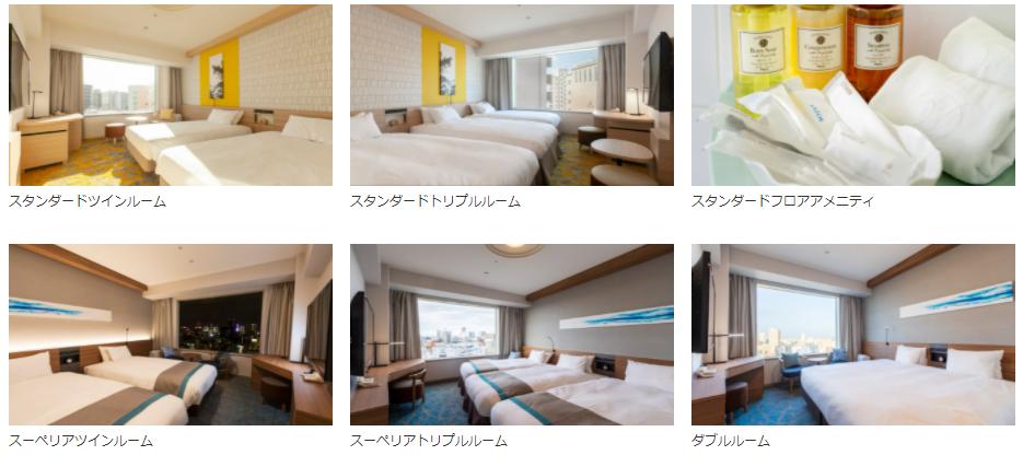 f:id:hirohito6001:20211002201651p:plain
